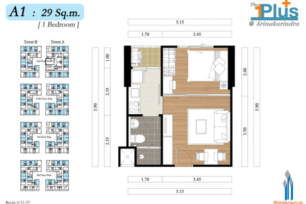 The1Plus2-A1-29-1Bed
