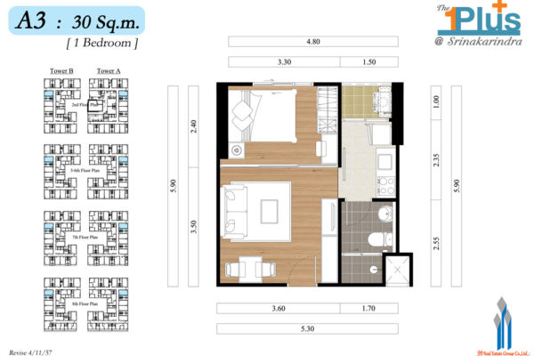 The1Plus2-A3-30-1Bed