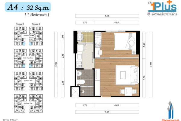 The1Plus2-A4-32-1Bed