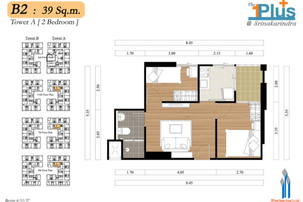 The1Plus2-B2-A-39-2Bed