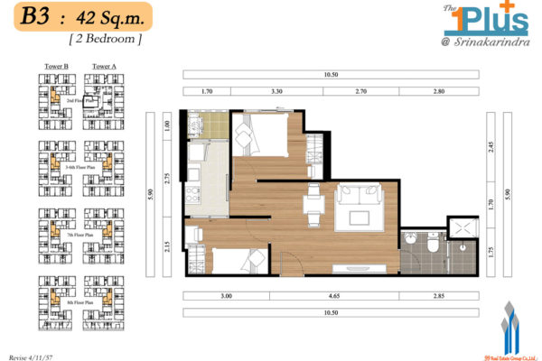 The1Plus2-B3-42-2Bed